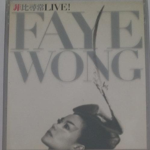 王菲 - 菲比尋常Faye Wong Live! (2 CD)