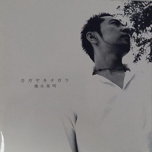 德永英明 Hideaki Tokunaga -カガヤキナガラ Kagayakinagara (CD+DVD)