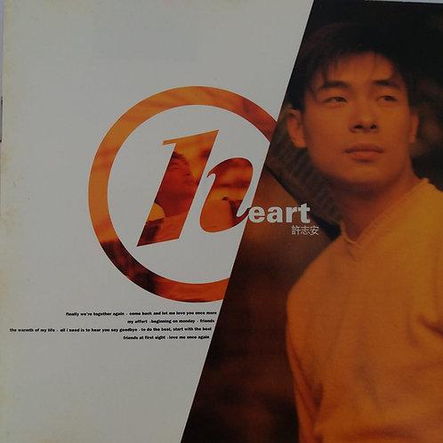 許志安 - Heart