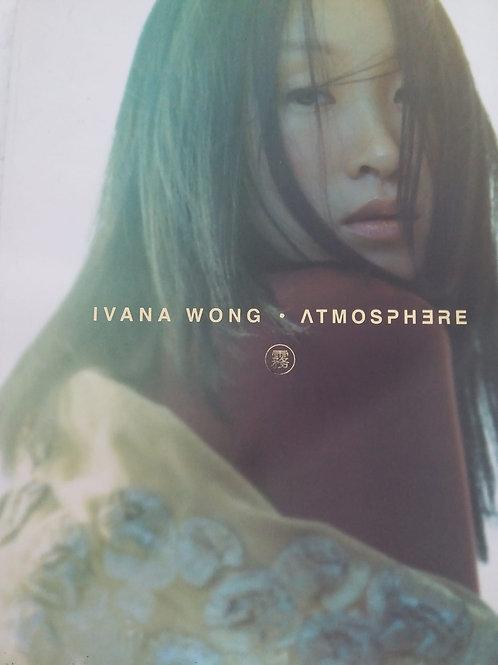 王菀之 - Atmosphere 霧 (CD+DVD)