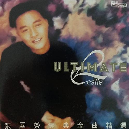 張國榮 - 經典金曲精選 Leslie Ultimate (2 CD)