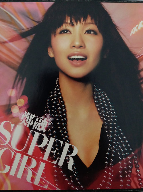 鄭融 - Super Girl (CD+DVD)