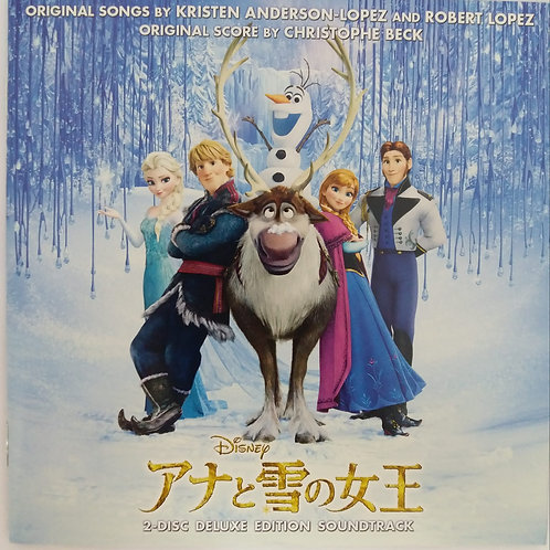 Frozen Original Soundtrack (Deluxe Edition)2 CD