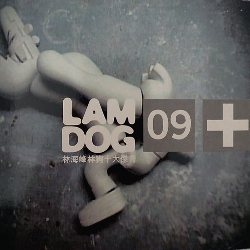 林海峰 - 十大傑青 (CD + VCD)
