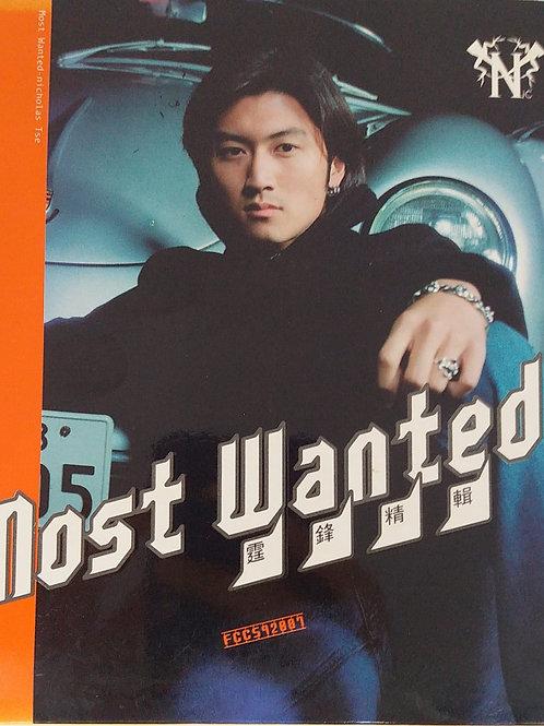 謝霆鋒 -  Most Wanted霆鋒精輯  (CD+VCD)