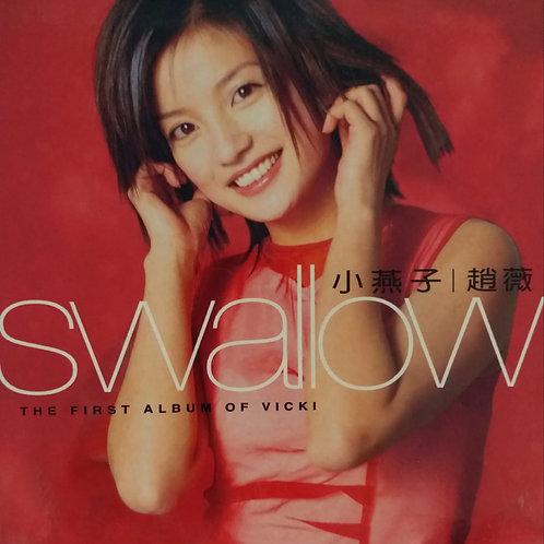 趙薇 - Swallow