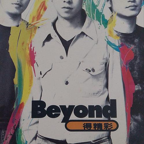 Beyond - 得精彩
