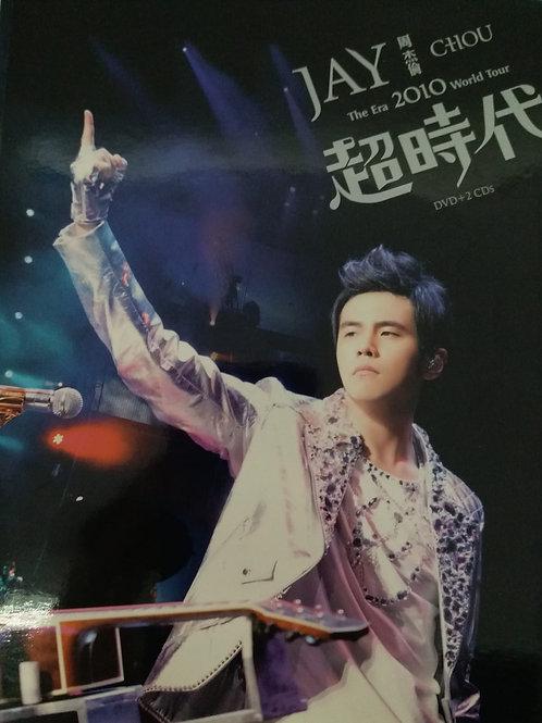 周杰倫 - 超時代演唱會 (DVD+2CDs)