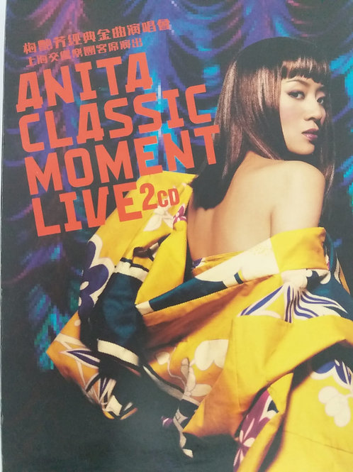 梅艷芳 - 梅艷芳經典金曲演唱會 (2 CD/DSD)