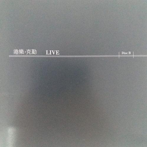 李克勤 - 港樂·克勤 Live (Disc B Only)