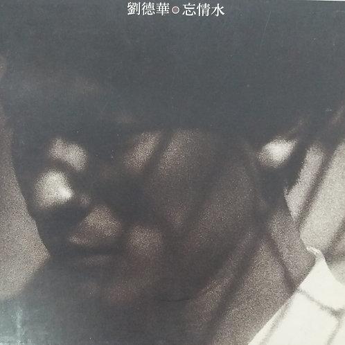 劉德華 - 忘情水 (台版)