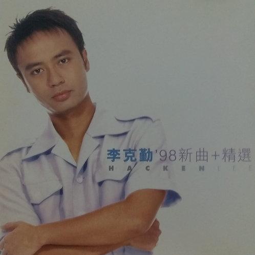 李克勤 - '98 新曲+精選 (CD+VCD)