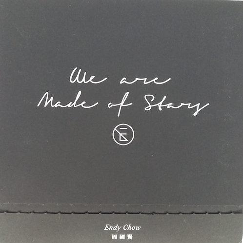 周國賢 -We Are Made of Stars