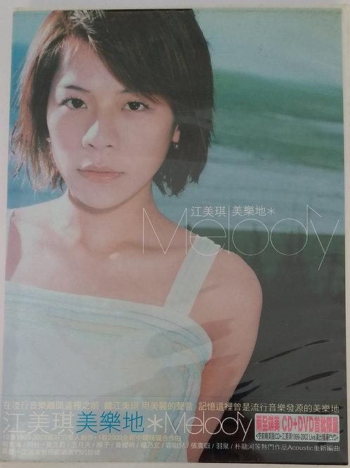 江美琪 - 美樂地 Melody (CD+DVD)