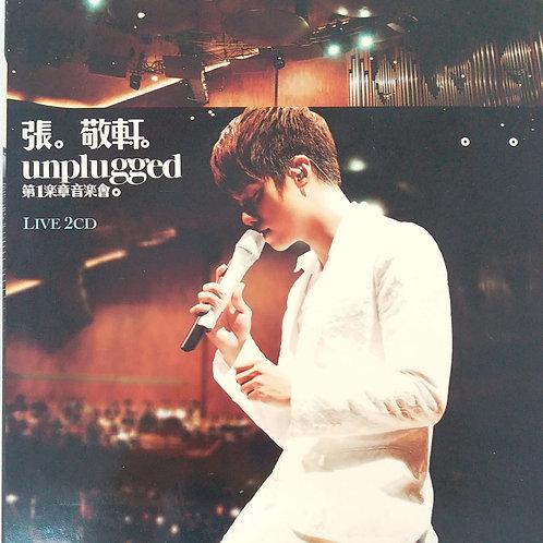 張敬軒 - Unplugged第1章音樂會 (2 CD)