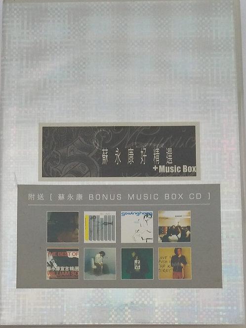 蘇永康 - 蘇永康 好精選 + Bonus Music Box CD (2 CD)