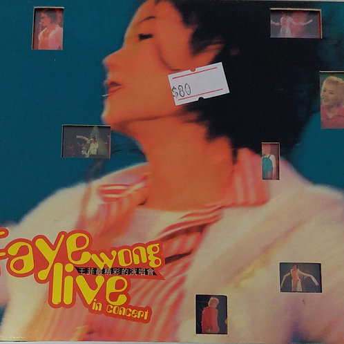 王菲 - 最精彩的演唱會(2 CD)