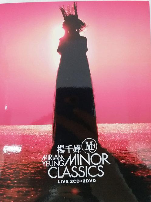 楊千嬅 - Miriam Yeung Minor Classics Live 2 CD +2 DVD