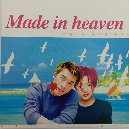 鄭秀文/許志安 - Made In Heaven 兩情相悅