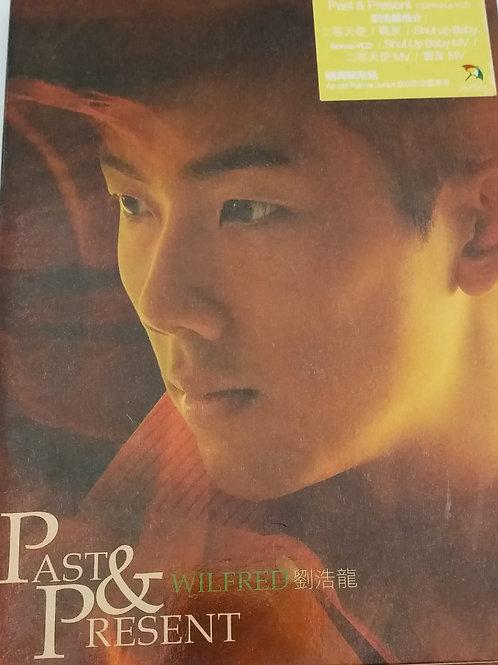 劉浩龍 - Past & Present (CD+VCD)