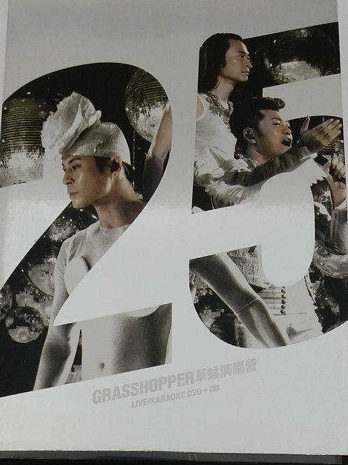 草蜢 - 草蜢25週年演唱會 (4 DVD+3 CD)