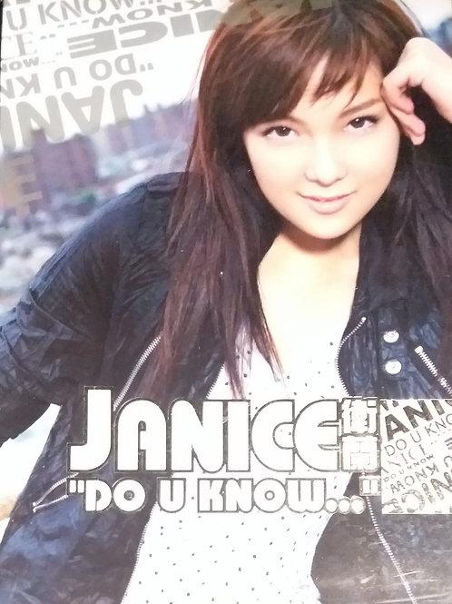 衛蘭 - Do U Know (CD+DVD/DSD)