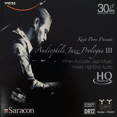 Kent Poon Presents - Audiophile Jazz Prologue III HQCD (日版)