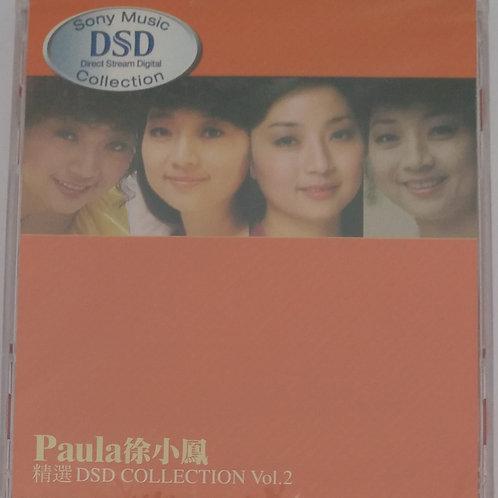徐小鳳 - 徐小鳳精選 DSD Collection Vol.2 (未開封)