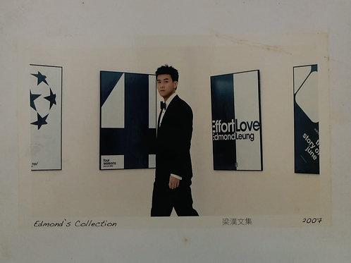 梁漢文 - 梁漢文集 2007 新曲+精選(2 CD + DVD)