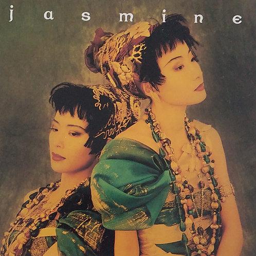Jasmine - 茉莉花