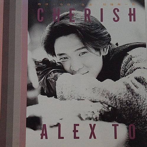 杜德偉 Alex To - Cherish