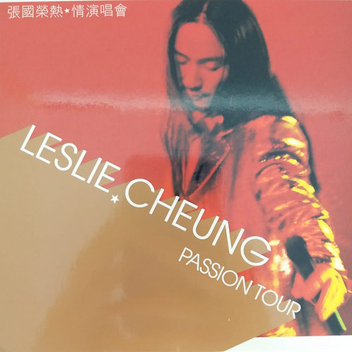 張國榮 - 張國榮熱情演唱會LESLIE CHEUNG PASSION TOUR (2 CD)
