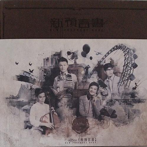 C AllStar - 新預言書 (CD+DVD)