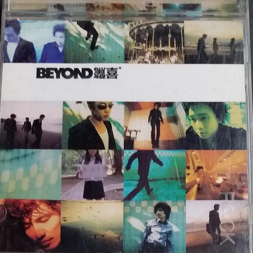 Beyond - 驚喜