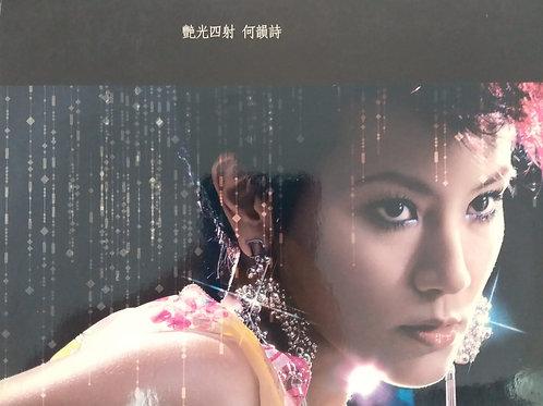 何韻詩 - 豔光四射 (CD+VCD)