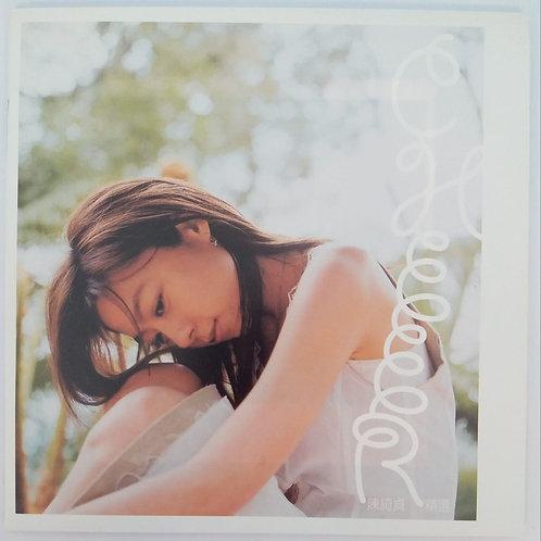 陳綺貞 - 陳綺貞精選 (CD+VCD)