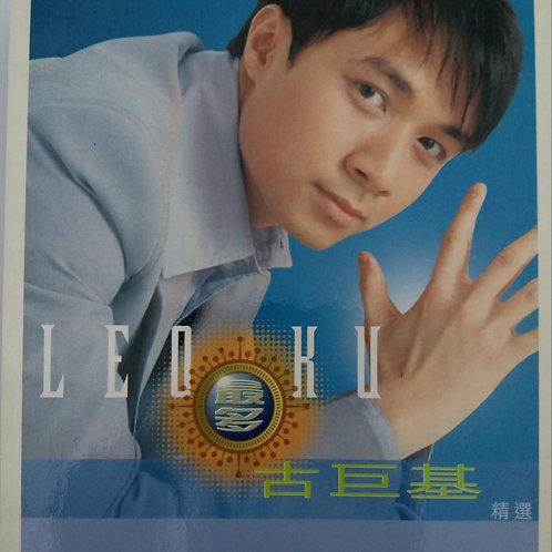 古巨基 - 最多古巨基精選(2 CD+VCD)