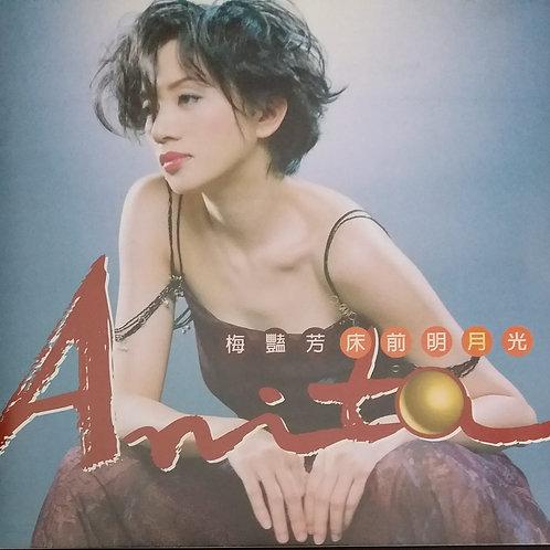 梅艷芳 - 床前明月光 (BMG 1998年版)