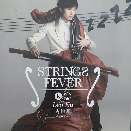 古巨基 – Strings Fever (限量日本印製24K金碟版)