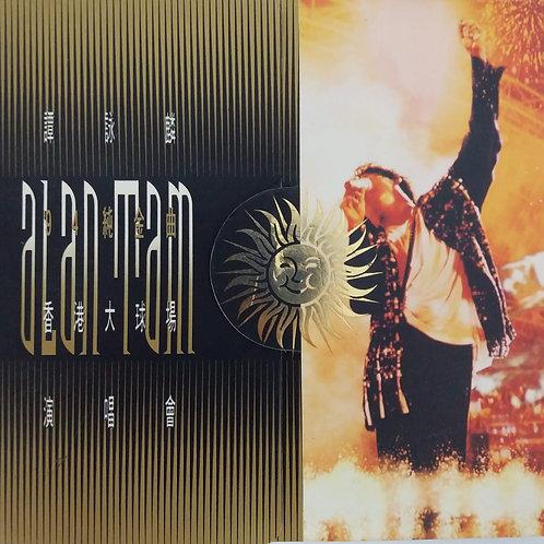 譚詠麟 - 94純金曲演唱會(香港大球場) 2 CD