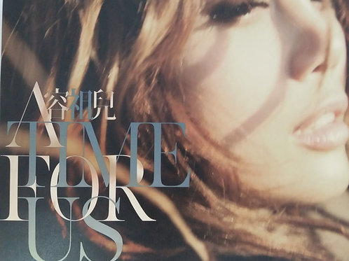 容祖兒 - A Time For Us (CD+DVD)