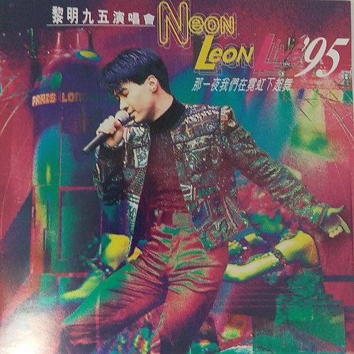 黎明 - 1996 黎明九五演唱會 Neon Leon Live' 95那一夜我們在霓虹燈下起舞 (2 CD)