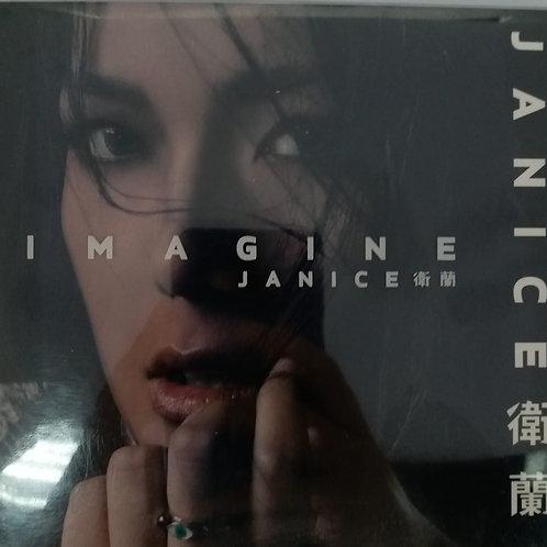 衛蘭 - Imagine (DSD)