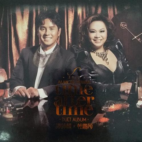 譚詠麟 x 杜麗莎 - Time After Time* Duet Album*(CD+DVD)