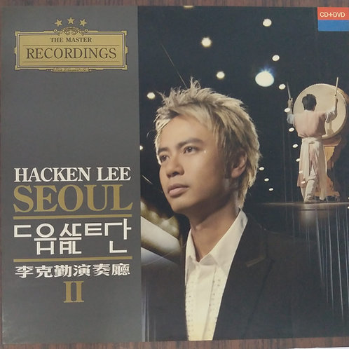 李克勤 - 李克勤演奏廳 II (CD+DVD/DSD)