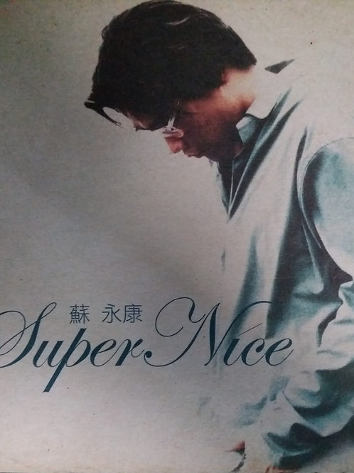 蘇永康 - Super Nice (2 CD)
