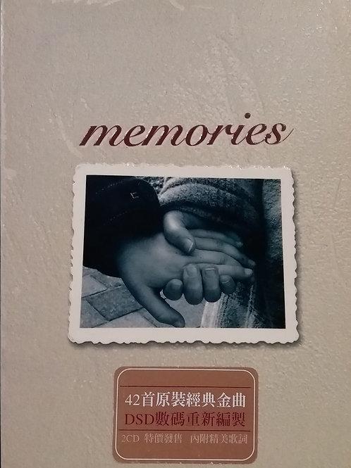 Memories ( 2 CD/DSD)