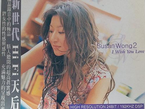 Susan Wong 2 - I Wish You Love