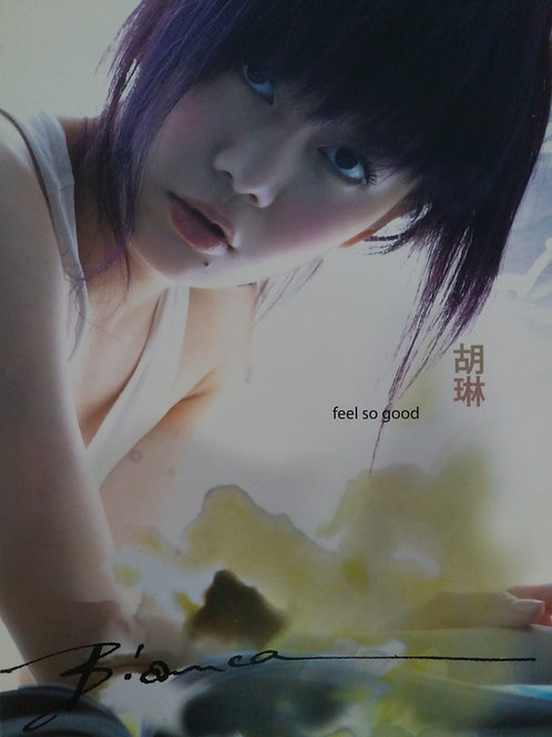 胡琳 - Feel So Good  (CD+DVD)