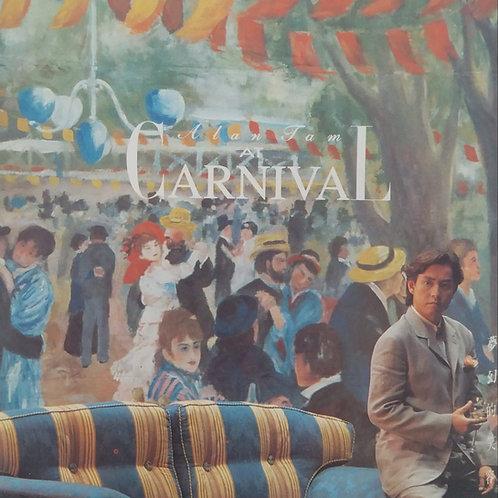 譚詠麟 - 夢幻的笑容 (At Carnival)